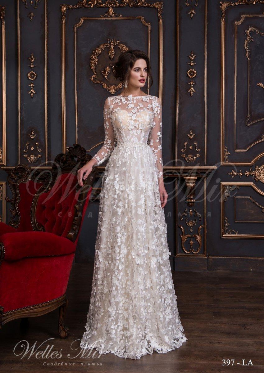 Купить Модные Свадебные Платья