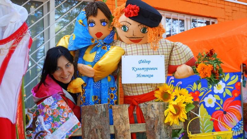 Фестиваль народного творчества «Золотая тыква — 2018» состоится 15 сентября