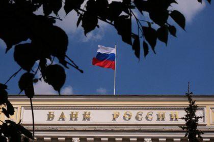 Банк России подсчитал плюсы повышения пенсионного возраста