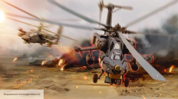 Авиация нового поколения: ВКС РФ готовятся получить беспилотные боевые вертолеты