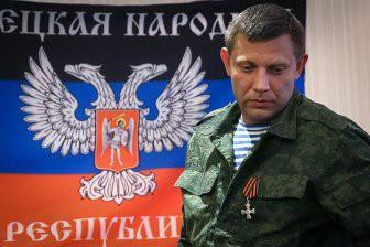 ДНР заявила о причастности западных спецслужб к убийству Захарченко