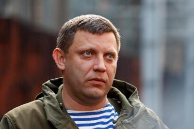 В ДНР заявили о причастности западных стран к убийству Захарченко