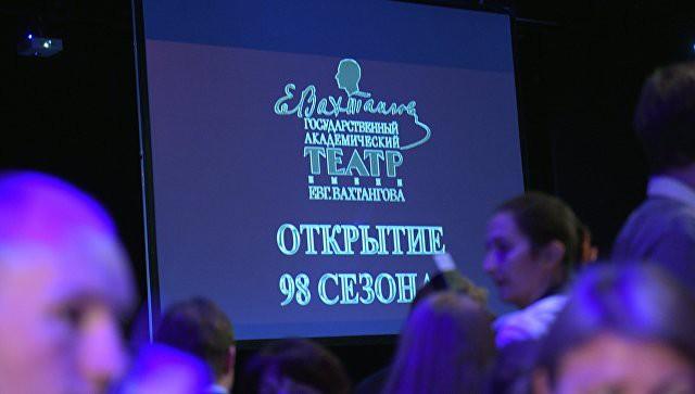 В театре имени Вахтангова прошло собрание труппы перед началом сезона