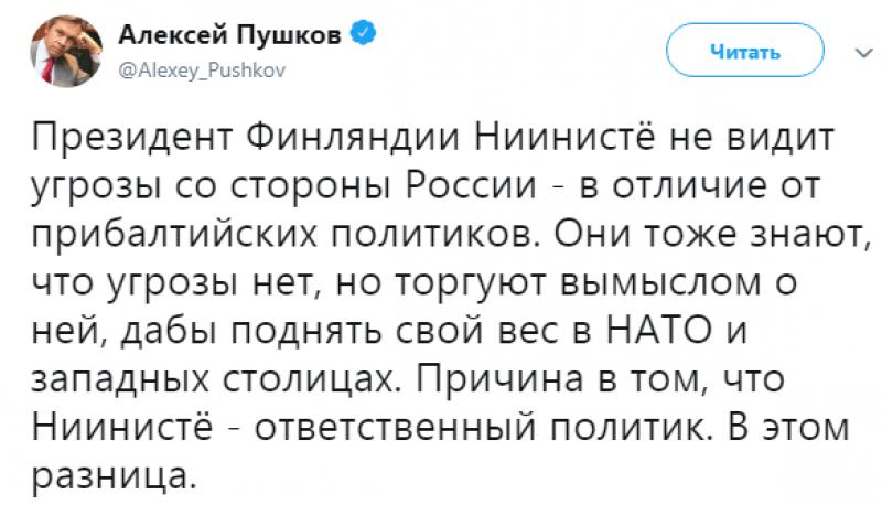 Российская «угроза»: Пушков рассказал, чем Финляндия отличается от стран Прибалтики