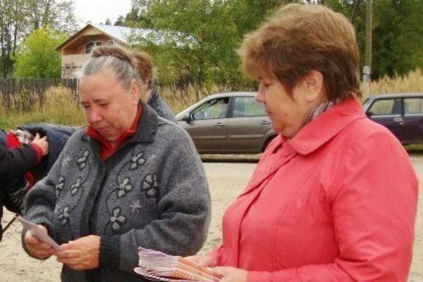 В России снизили стаж для досрочного выхода на пенсию