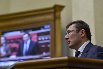 Генпрокурор Украины призвал заткнуть три дырки