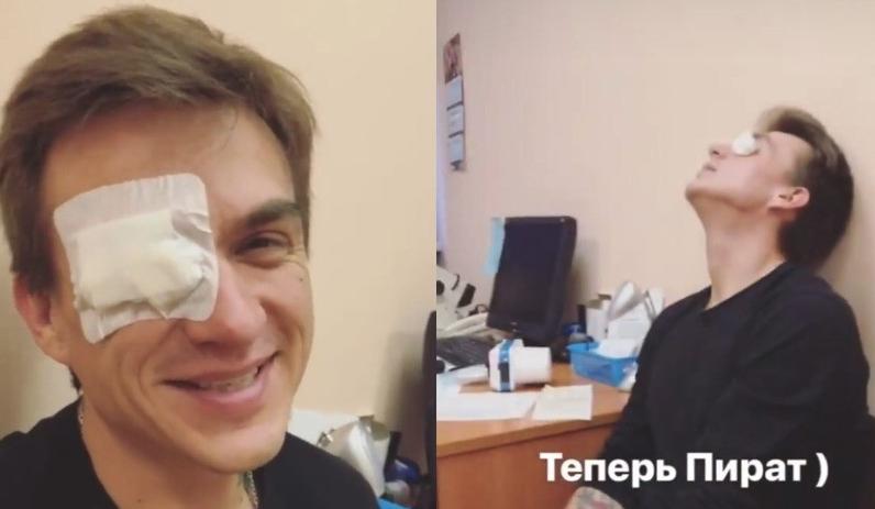 Влад Топалов напугал поклонников травмированным глазом