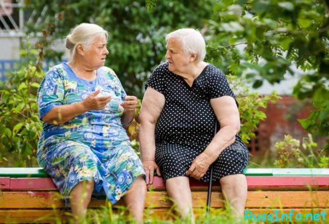 Свежие новости о повышении пенсии с 1 октября 2018 года
