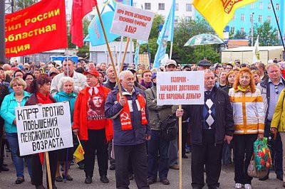 В Российских городах прошли акции против пенсионной реформы