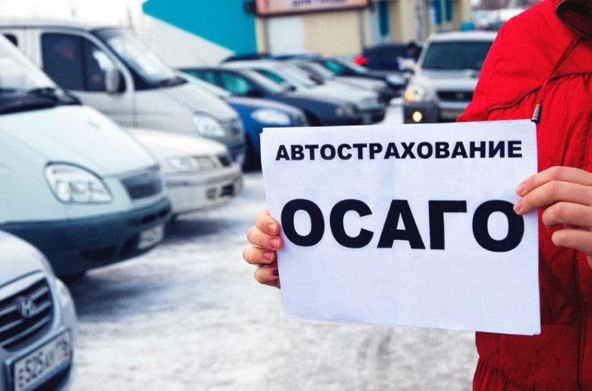В России обсуждают поправки к правилам ОСАГО