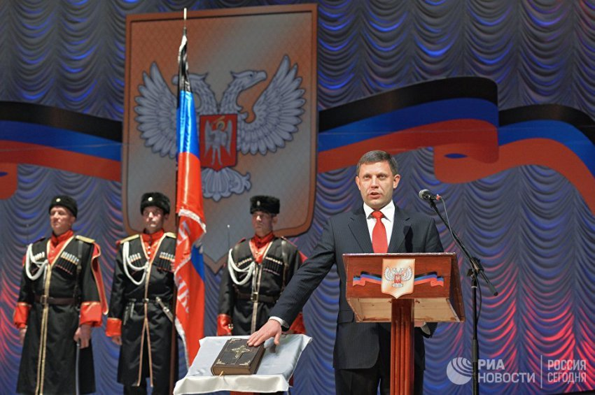 В ДНР рассказали, что по делу об убийстве Захарченко задержан сотрудник СБУ