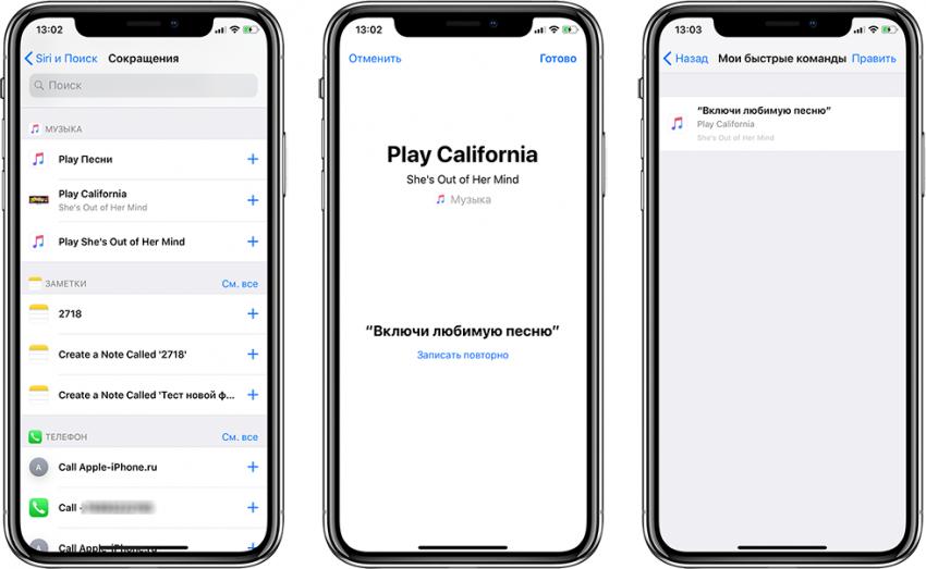 iOS 12 — дата выхода в России, какие устройства поддерживает, что нового