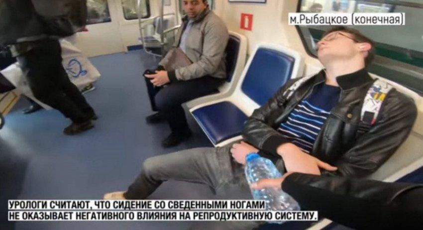 В Сети появилось фейковое видео о «наказании» мужчин за поездку в метро с «раздвинутыми ногами»