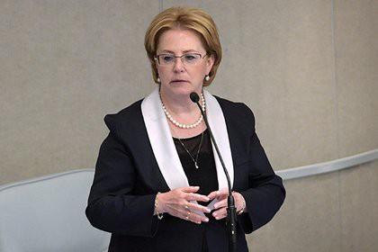 Скворцова рассказала о выступлении передовых сил против легализации наркотиков