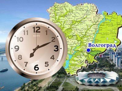 28 октября Волгоградская область перейдет на местное время