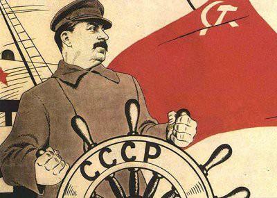 Опрос: Половина российской молодежи ничего не знает о сталинских репрессиях