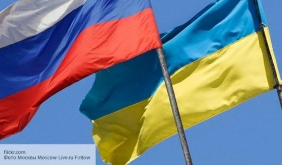 Разрыв отношений с Россией потерпит фиаско: на Украине признали зависимость от РФ
