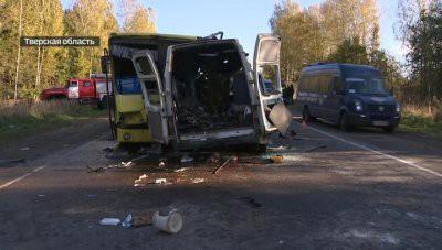 В Тверской области объявлен двухдневный траур после ДТП