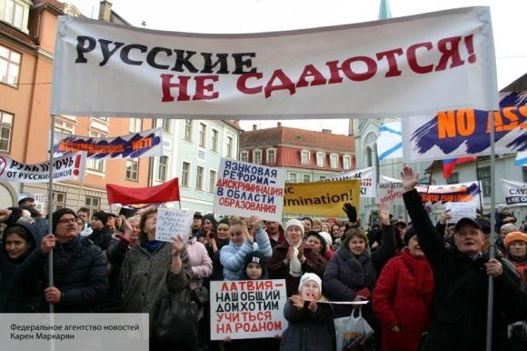 Перезагрузка и свобода русского языка: эксперт рассказал, чем обернется победа «Согласия» в Латвии