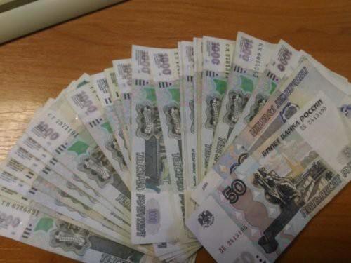 Будет ли единовременная выплата 5000 рублей в 2018 году. Подробная информация.