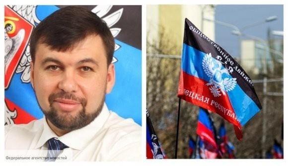 ЕС будет представлен наблюдателями на выборах в ДНР