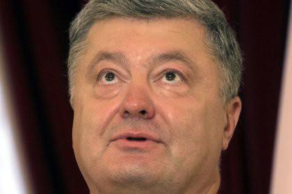 В МИД раскрыли цель отказа Киева от продления договора о дружбе с Россией