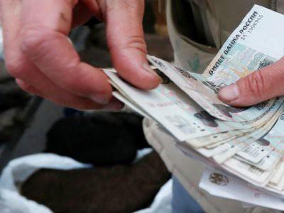 Что по сути означает МРОТ и каково его влияние на зарплату бюджетников в 2018 году