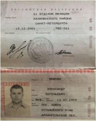 Bellingcat назвал Александра Петрова врачом ГРУ Мишкиным