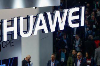Компания Huawei представила аккумуляторную батарею нового поколения