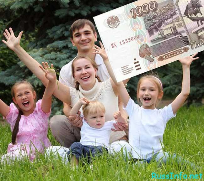 Выплаты многодетным семьям в 2019 году