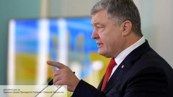 «Не имеем ни одного современного склада»: Порошенко поручил создать совместно с НАТО трастовый фонд