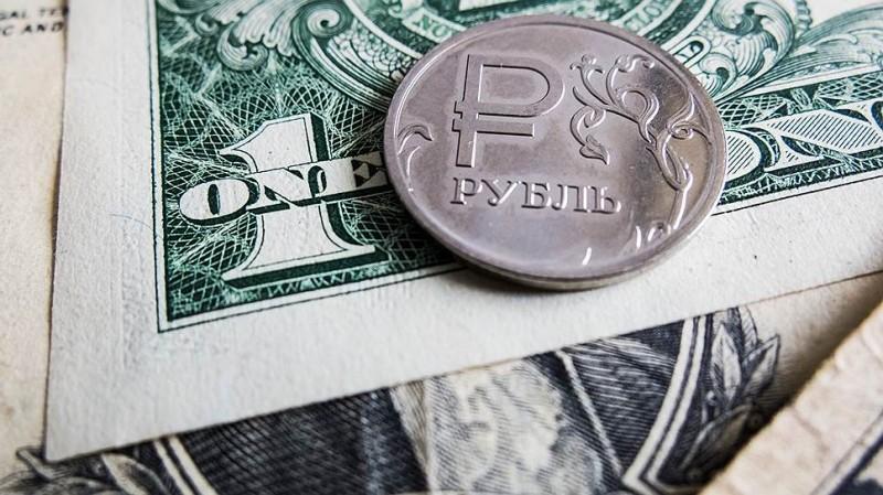 Курс доллара. Прогноз на 8–12 октября