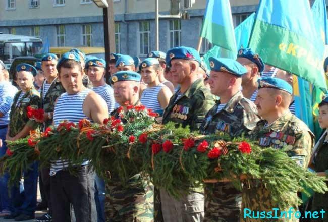 Повышение ЕДВ в 2019 году в России ветеранам боевых действий