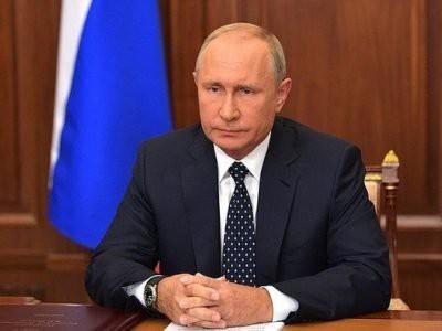 Недавно прозвучала отличная речь Путина от 3 октября 2018 года