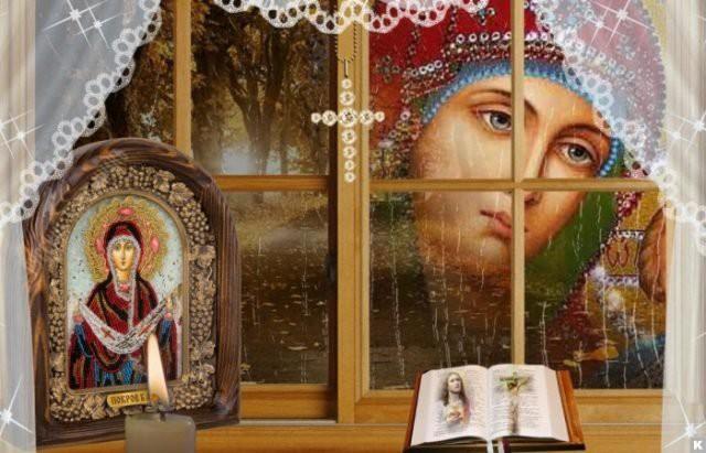 Праздник Покрова Пресвятой Богородицы отметят 14 октября