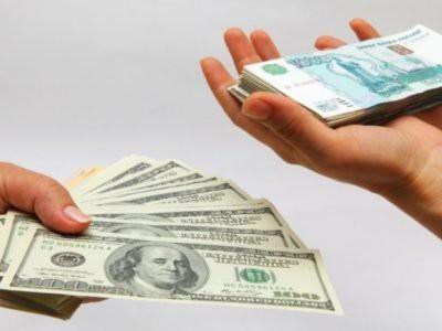 Валютные вклады от дедолларизации не пострадают