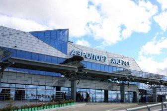 Аэропорт в Якутске открыли на вылет после инцидента с самолётом
