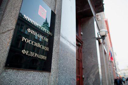 Россия нарастила госдолг