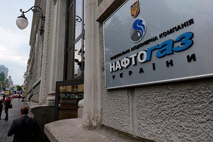 «Нафтогаз» отобрал у «Газпрома» миллионы