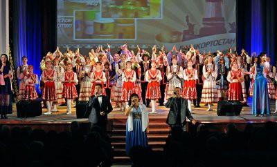 11 октября в Башкортостане отмечают День Республики