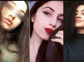 Последние новости сестер Хачатурян 11 октября