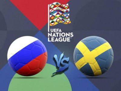 Россия – Швеция 11 октября 2018: где смотреть трансляцию