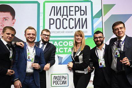 Названо число желающих стать «Лидерами России»