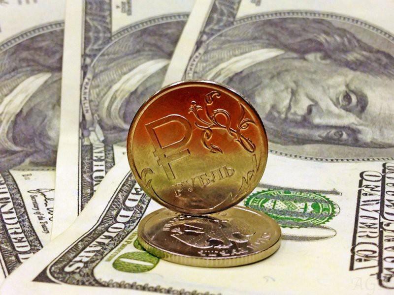 Курс доллара на 12 октября ЦБ РФ: прогноз на неделю и месяц