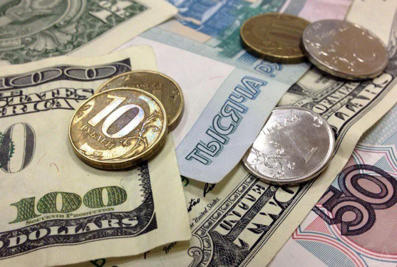 Курс доллара на 13-14-15 октября ЦБ РФ: прогноз на неделю и месяц