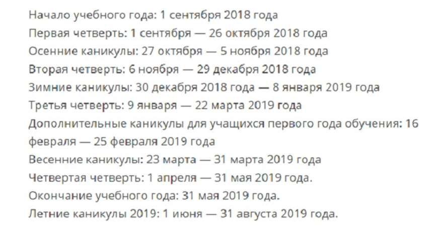 Концертный зал миллениум ярославль декабрь 2019