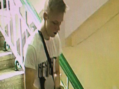 Родственники Влада Рослякова выбирают место для похорон
