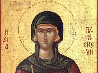 Какой праздник 27 октября 2018: православный церковный праздник Параскева Грязниха отмечается в России 27.10.2018
