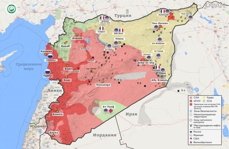 Сирия новости 27 октября 2018