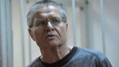 Известный журналист назвал истинную причину ареста Алексея Улюкаева